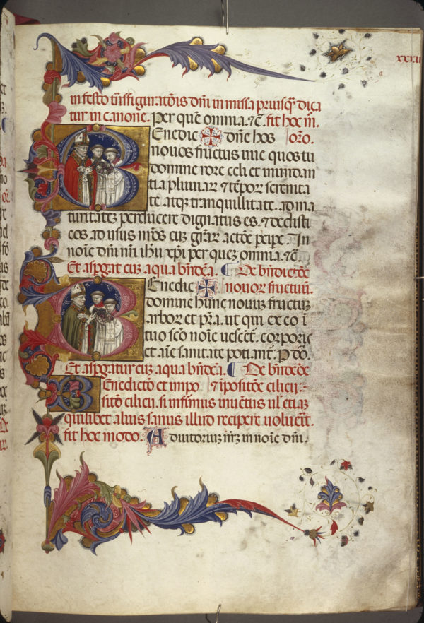 Cambridge, Harvard University, Houghton Library, MS Typ 0001, f. 33