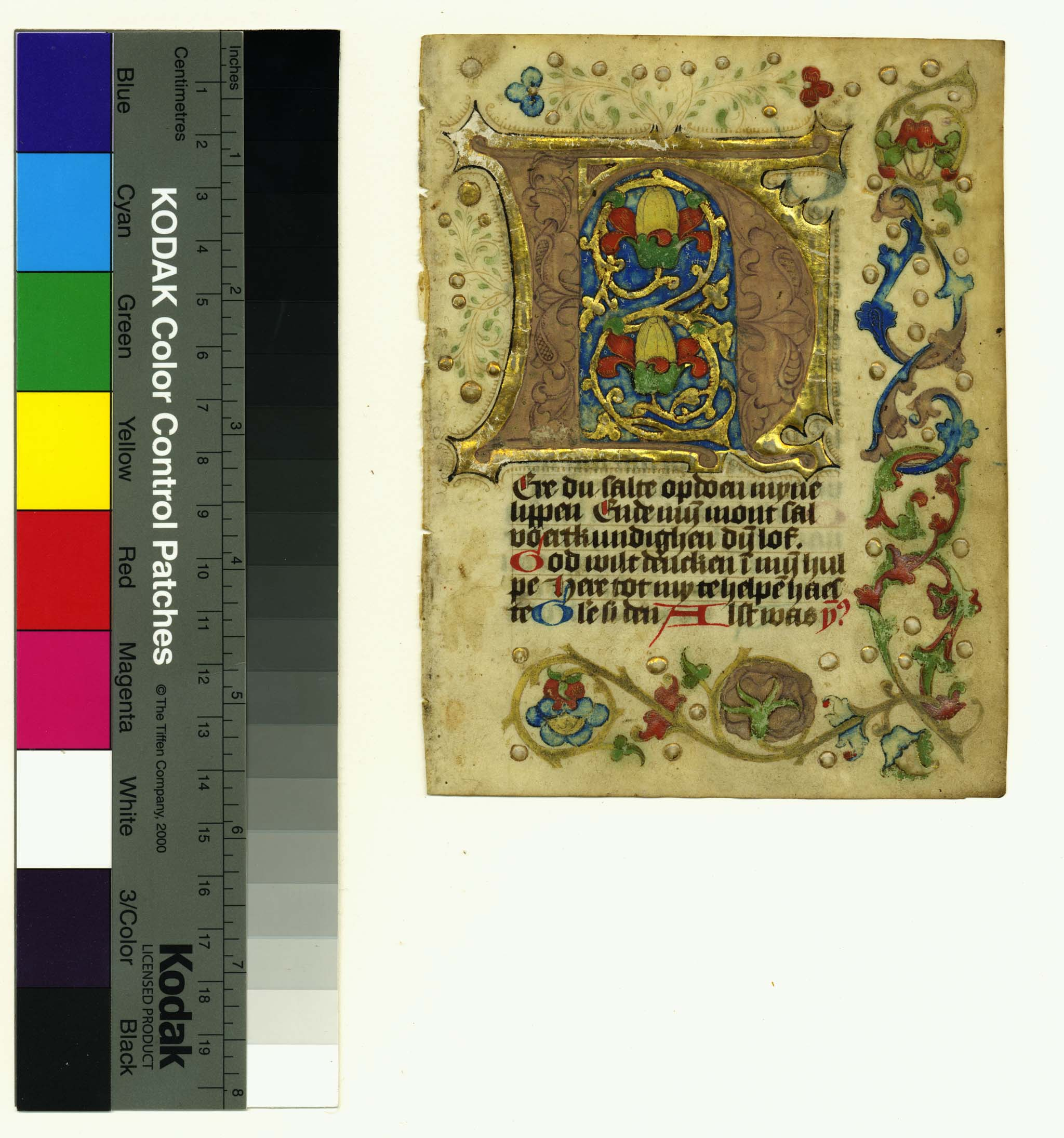 New York, Fordham University, Walsh Library, Archives & Spec. Coll., MS Item 26, f. 1