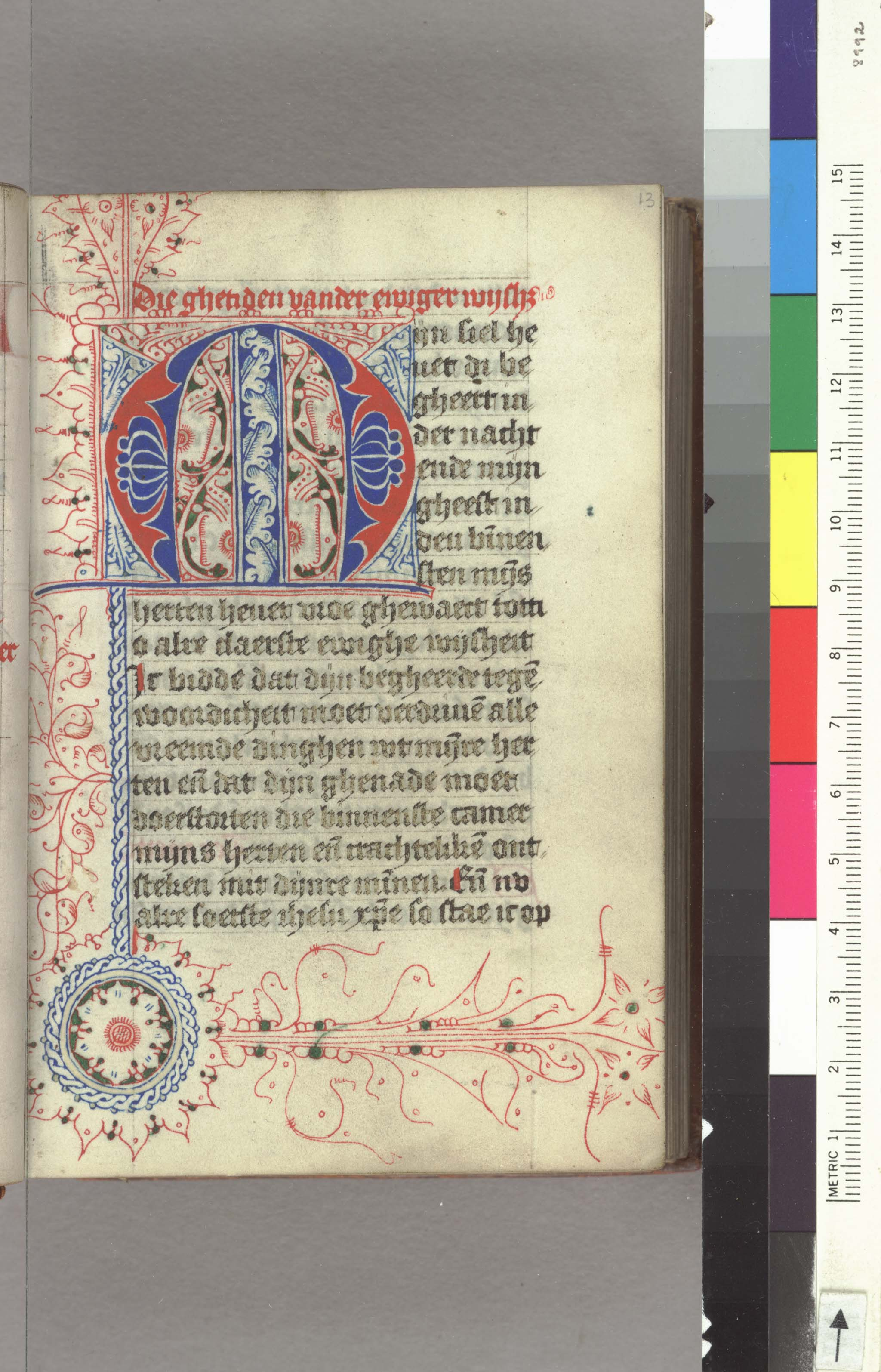 Austin, University of Texas, Harry Ransom Humanities Research Center, HRC 020, f. 13r
