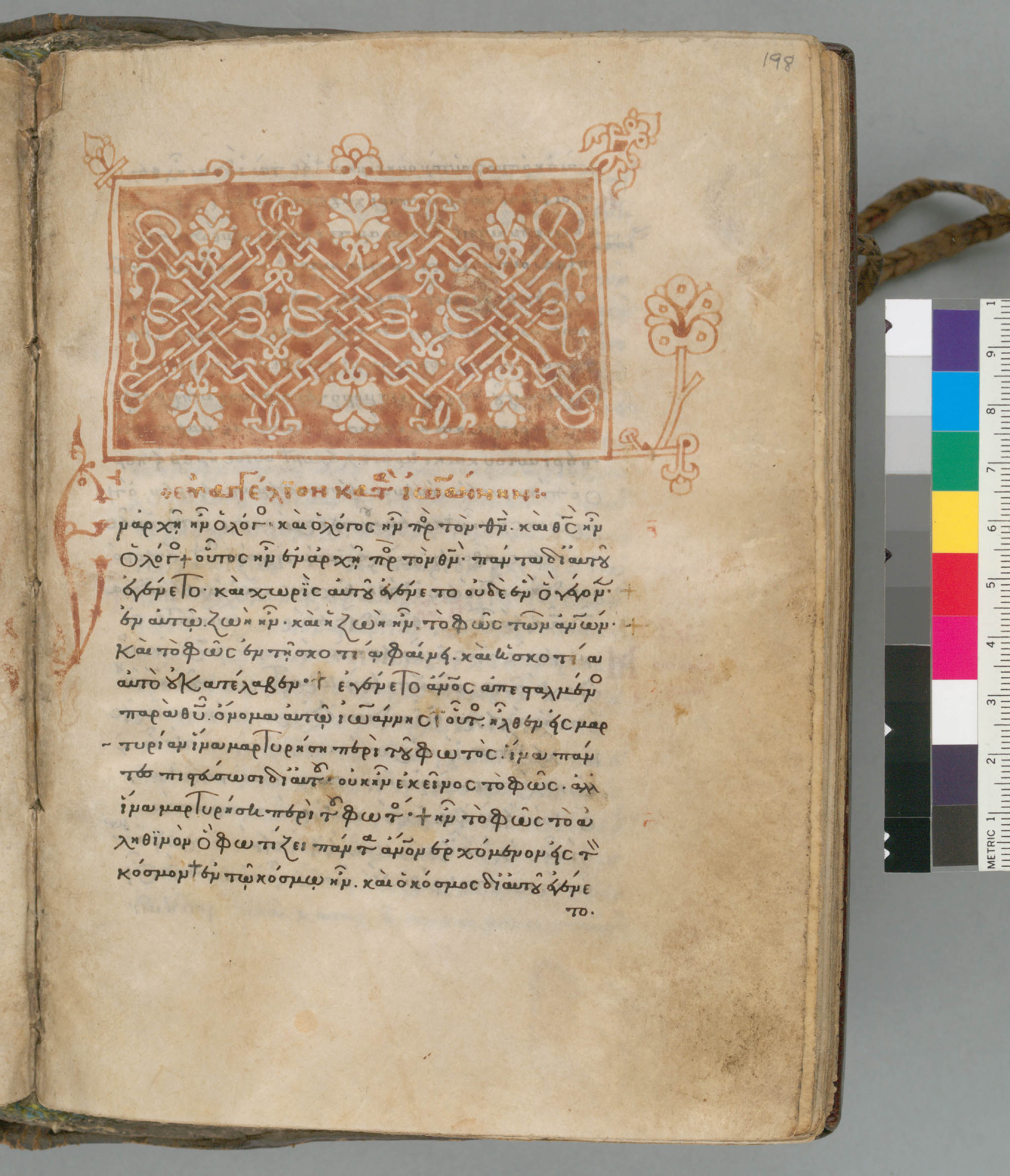 Davis, University of California, Shields Library, Special Collections, UCD BS2551 A4 no. 2641, f. 198
